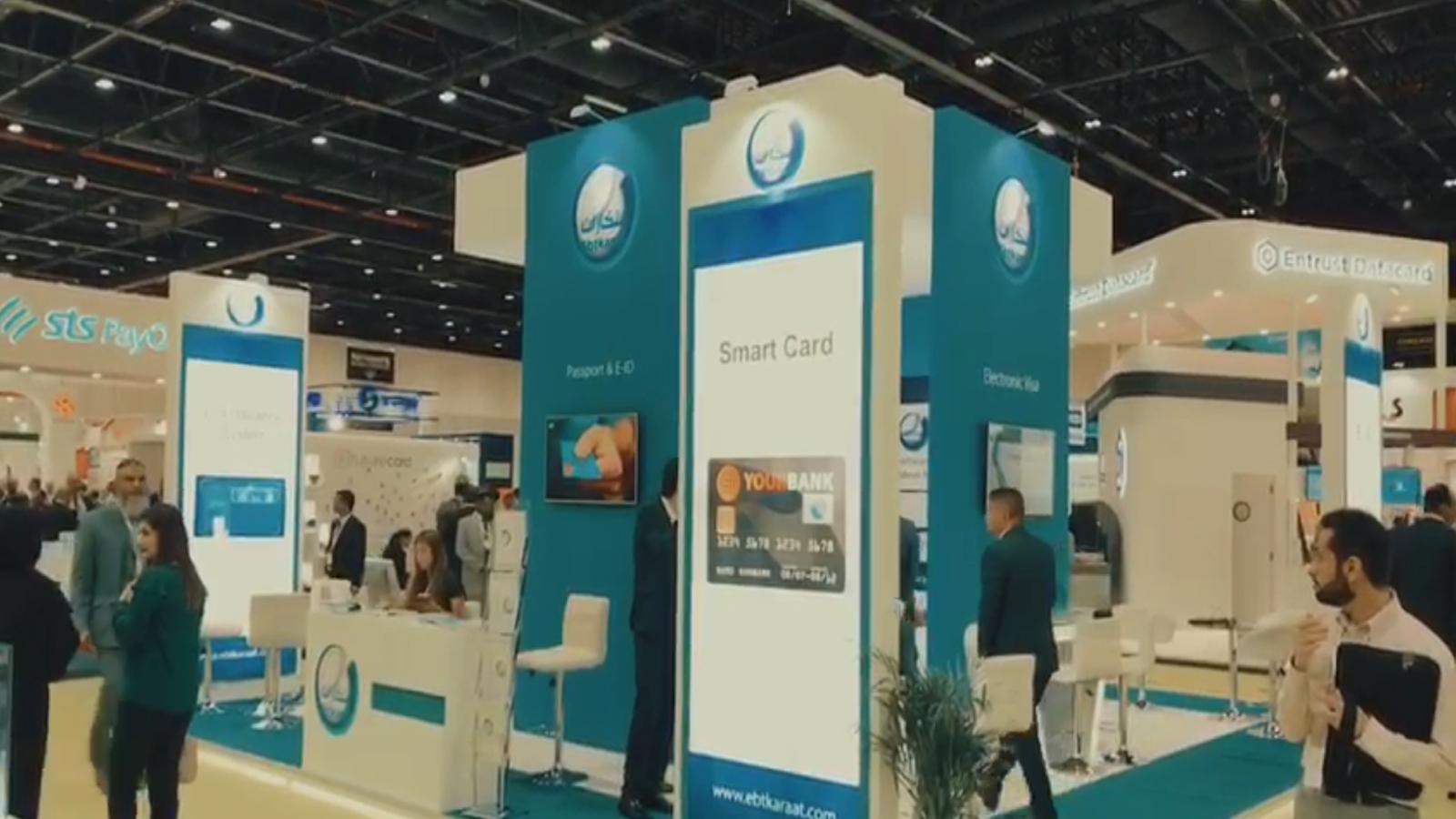 Exhibition Stand Essentials : Exhibition stand contractors dubai stand maker dubai