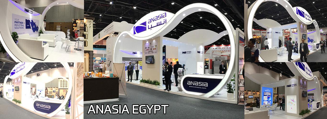 Exhibition Stand Makers In Dubai : Home stand maker dubai